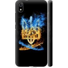 Чехол на Xiaomi Redmi 7A Герб (1635c-1716)