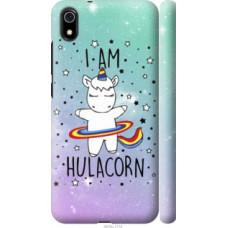 Чехол на Xiaomi Redmi 7A I'm hulacorn (3976c-1716)