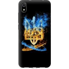 Чехол на Xiaomi Redmi 7A Герб (1635u-1716)