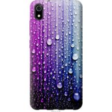 Чехол на Xiaomi Redmi 7A Капли воды (3351u-1716)
