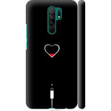 Чехол на Xiaomi Redmi 9 Подзарядка сердца (4274c-2019)