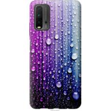 Чехол на Xiaomi Redmi 9T Капли воды (3351u-2257)