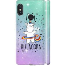 Чехол на Xiaomi Redmi Note 5 I'm hulacorn (3976c-1516)