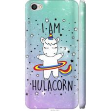 Чехол на Xiaomi Redmi Note 5A I'm hulacorn (3976c-1401)
