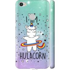 Чехол на Xiaomi Redmi Note 5A Prime I'm hulacorn (3976c-1063)