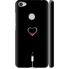 Чехол на Xiaomi Redmi Note 5A Prime Подзарядка сердца (4274c-1063)