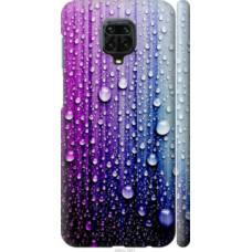 Чехол на Redmi Note 9S Капли воды (3351c-2029)