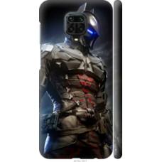 Чехол на Redmi Note 9S Рыцарь (4075c-2029)