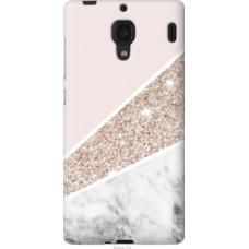 Чехол на Xiaomi Redmi Пастельный мрамор (4342u-110)