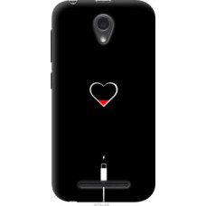 Чехол на ZTE L110 Подзарядка сердца (4274u-435)