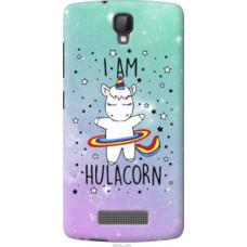 Чехол на ZTE L5 I'm hulacorn (3976u-429)