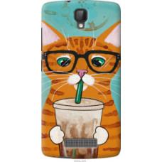 Чехол на ZTE L5 Зеленоглазый кот в очках (4054u-429)